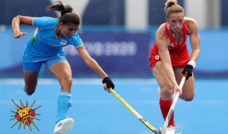 Tokyo Olympics: India's women hockey team lose to Great Britain 1- 4; updates & results