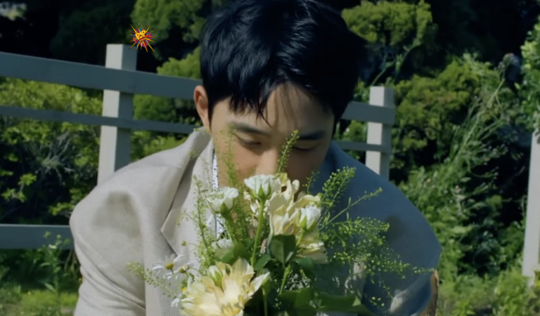 """EXO's D.O. To Include A Spanish Version Of """"It's Love"""" For Upcoming Album"""
