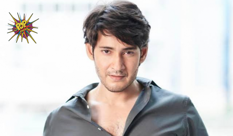 Mahesh Babu's meaningful request to his fans on his 46th birthday