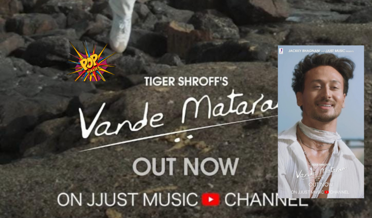 Jackky Bhagnani along with Tiger Shroff releases a heartwarming version of Vande Mataram, dedicated to every Indian, ahead of Independence Day!