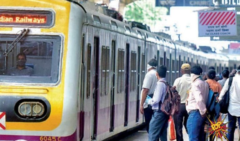 Mumbai Local Train News: 53 Mumbai Stations Set up a Help Desk To Verify The COVID Vaccination  Certificate, Read For More Details!