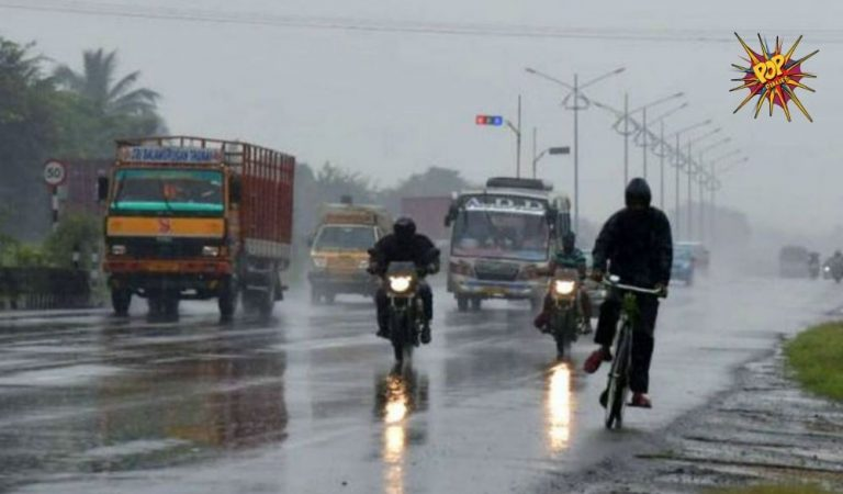 Monsoon Update: North India Will Receive Rainfall From Thursday, Said IMD