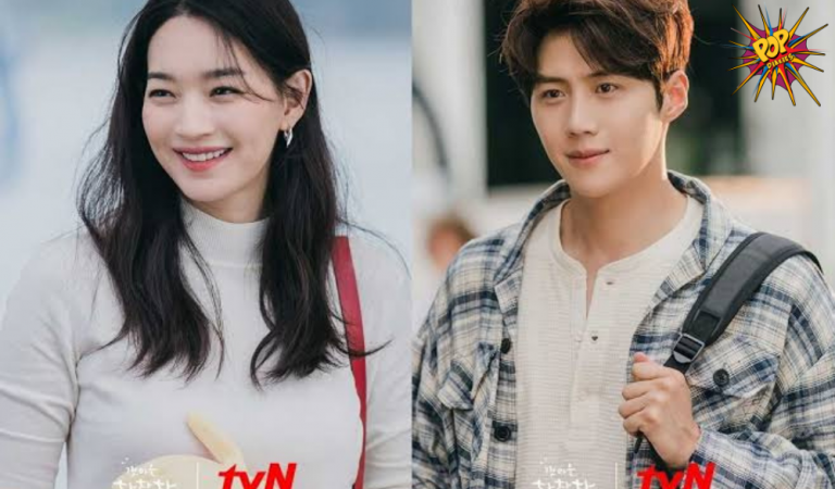 Hometown Cha Cha Cha to release on 28 August, Fans trend 'Dimple Couple Is Coming'