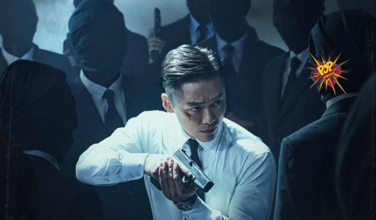 """MBC's New Blockbuster Drama """"The Veil"""" Starring Namgoong Min Release Date and Plot Revealed"""