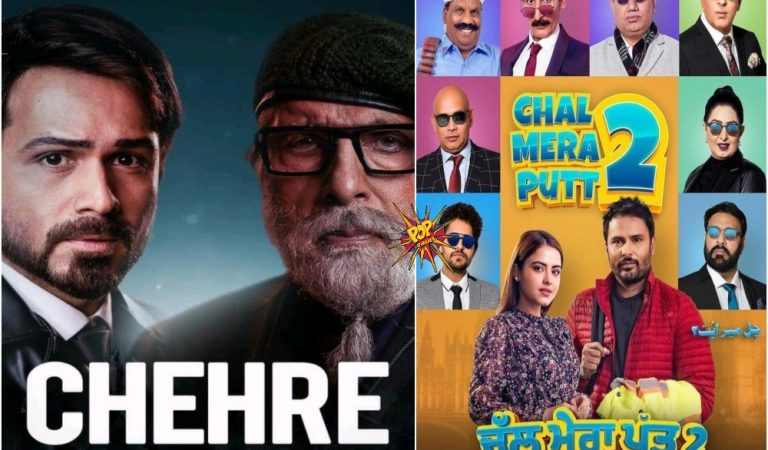 1st Monday Box Office Report – Both Chehre And Chal Mera Putt 2 Holds Well
