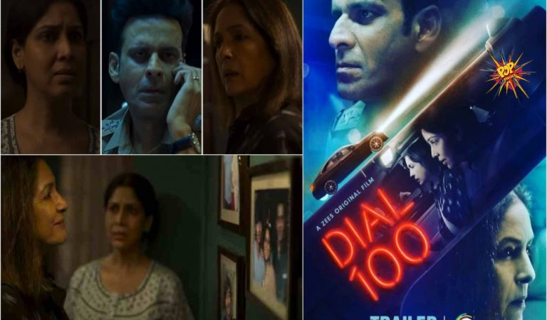 Dial 100 Review – Enthralling Performances With Clever  Gripping Story That Will Keep You Engaged