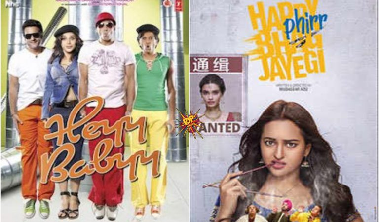 This Day That Year Box Office Trivia : When Heyy Baby And Happy Phirr Bhaag Jayegi Were Released On 24th August