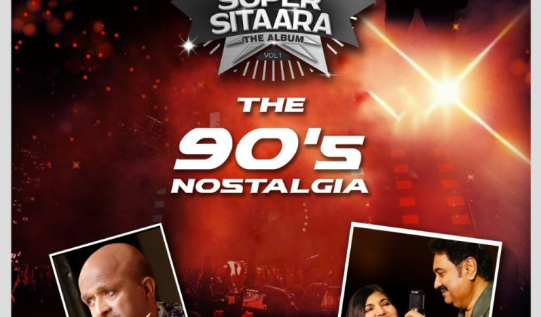 After 3 back to back blockbuster albums Surroor 2021, Moods With Melodies and Himesh Ke Dil Se, super hit machine Himesh Reshammiya is all set to launch another album 'Super Sitaara' which will be featuring Kumar Sanu , Alka Yagnik and Sameer Anjaan which will bring back the 90s nostalgia