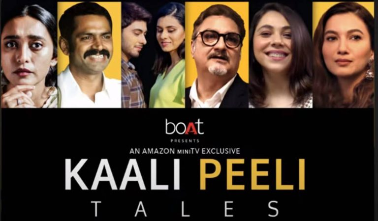 Here are 6 reasons why you must watch Amazon miniTV's upcoming original anthology — Kaali Peeli Tales
