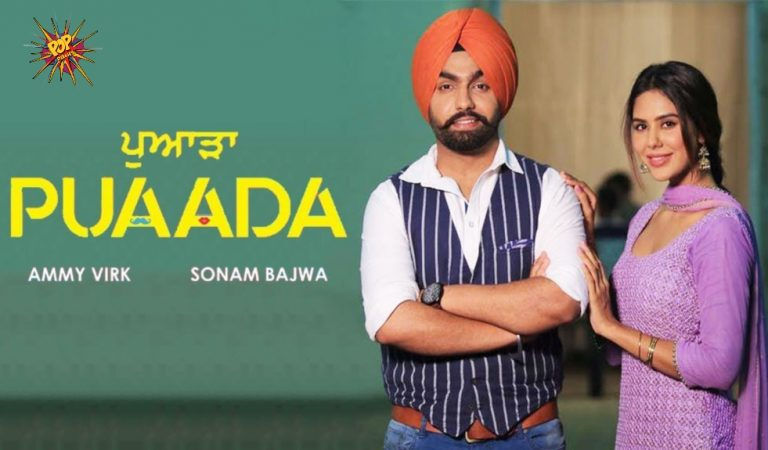 1st Weekend Box Office – Punjabi film Puaada Does Well Amidst Restricted Occupancy