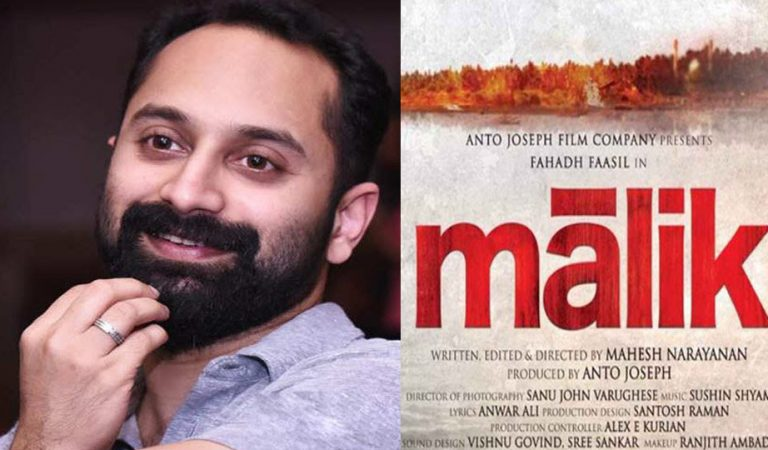 Fahad Faasil's Big Budjet Movie Malik Latest Features – It will be a mile stone of his career –