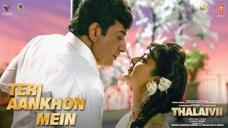 Thalaivii's romantic song 'Teri Aankhon Mein' recreates Jaya MGR iconic songs from the golden era'