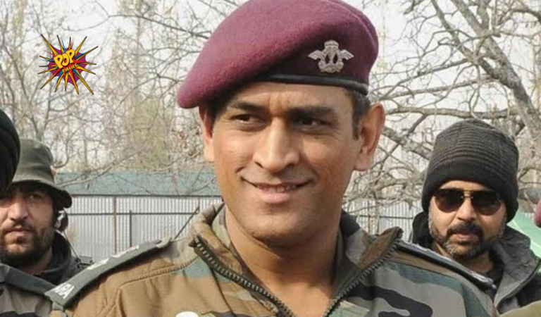 MS Dhoni Named in 15-Member Defence Ministry Panel on NCC