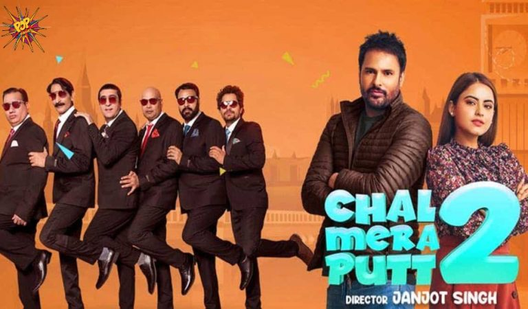 Chal Mera Putt 2 Box Office – Becomes The Highest Grossing Punjabi Film in Overseas