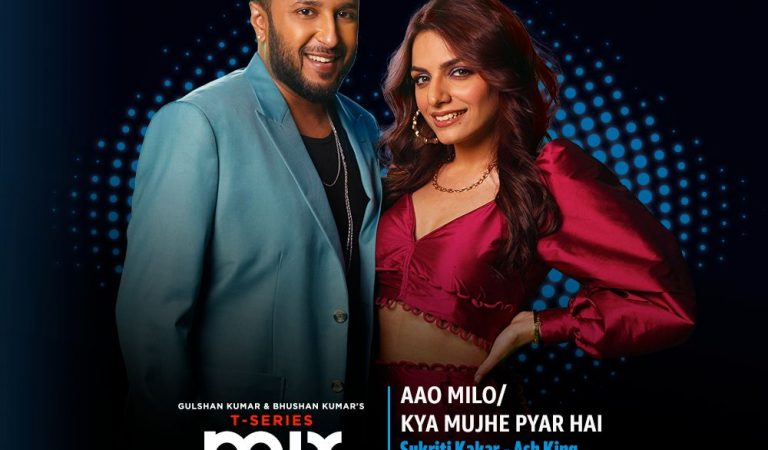 Groove to this upbeat version of 'Aao Milon Chalen/ Kya Mujhe Pyaar Hai' by Ash King and Sukriti Kakkar on the final episode of Bhushan Kumar's T-Series' Mixtape Rewind Season 3, presented by Amazon Prime Music<br>Abhijit Vaghani drops a breath-taking rendition for the last episode of Mixtape Rewind, Season 3<br>Listen to this T-Series 'Mixtape Rewind' episode first on Amazon Prime Music