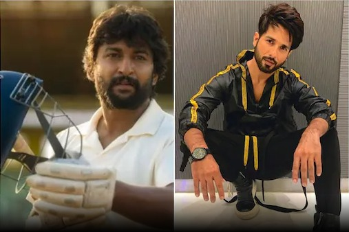 Actor Nani Is All Praises For Shahid Kapoor And His Work In Jersey