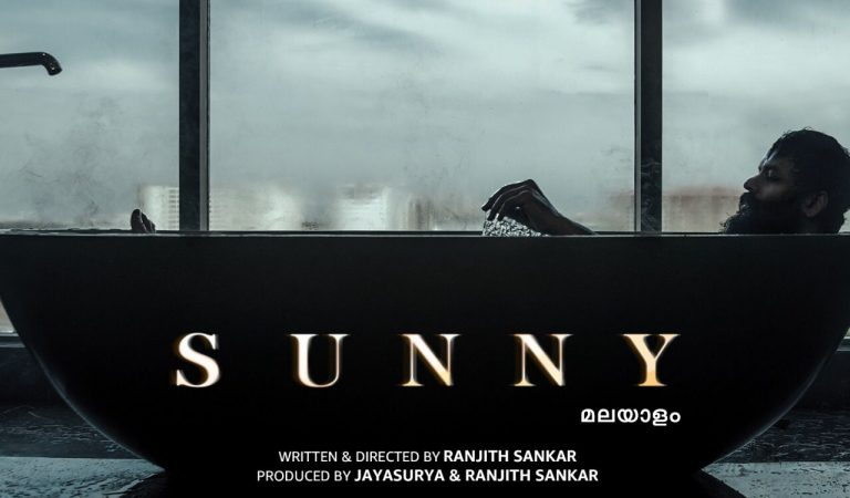 Actor Jayasurya Marks his 100th Film With Amazon Prime Video; Sunny to Premiere on 23rd September
