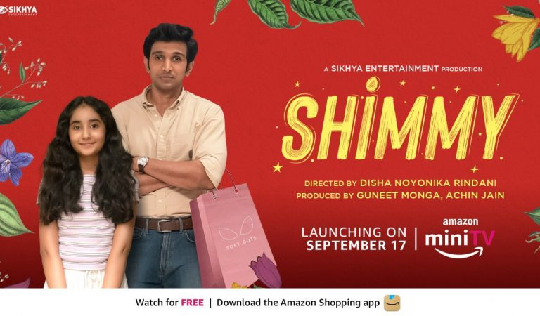 Amazon Mini TV releases the trailer of Shimmy, a Pratik Gandhi starrer, the first title of a multi collaboration with Guneet Monga's Sikhya Entertainment