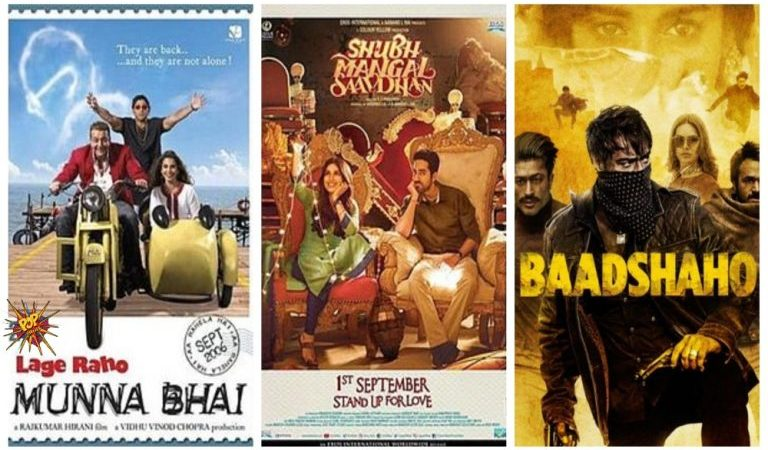 This Day That Year Box Office : When Lage Raho Munnabhai, Shubh Mangal Saavdhan and Baadshaho Were Released On 1st September