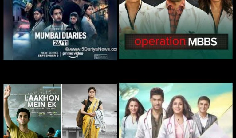 Get a glimpse into the day to day lives of doctor's life with these medical dramas
