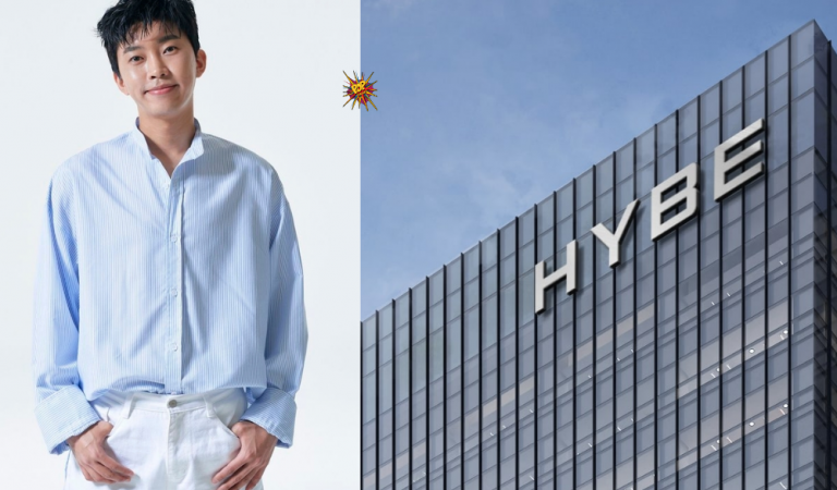 HYBE Denies Rumors Regarding Acquiring Lim Young Woong's Agency