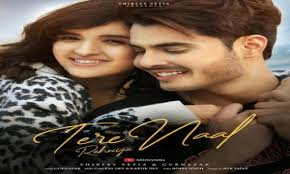Tere Naal Rahiye : New love track by Shirley Setia  and Gurnazar Chatta !
