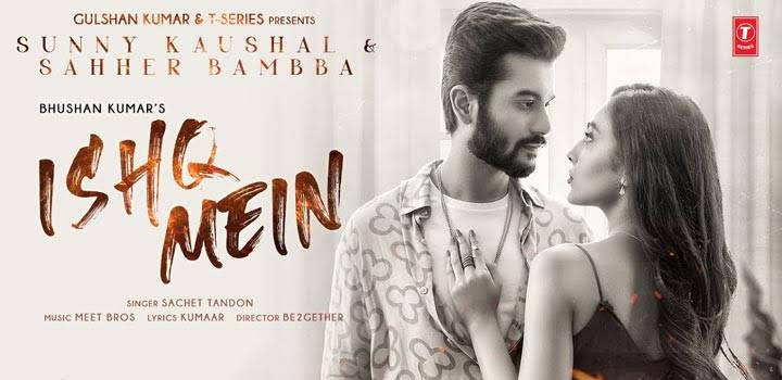 Bhushan Kumar's T-Series' 'Ishq Mein' sung by Sachet Tandon & starring Sunny Kaushal & Sahher Bambba is out now!