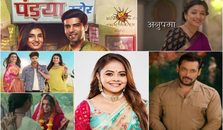 TV TRP Report – Check Out Which TV Serial Earned The Top Spot This Week