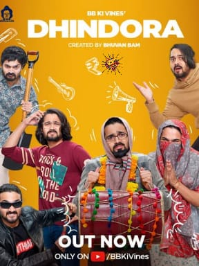 Dhindora Review: You Should Get a Ticket to BB's Laughing Lottery| 3/5