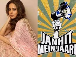 """""""The song was being shot on roads of Chanderi """", Says source as it is revealed that Nushrratt Bharuccha got herself injured on the sets of Janhit Main Jaari !"""